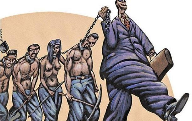 Попереду - кастово-рабовласницьке суспільство