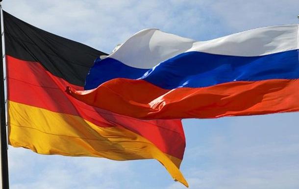 Бундестаг подтвердил планы новых санкций против РФ