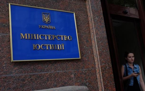 Киев завел на РФ пять межгосударственных дел