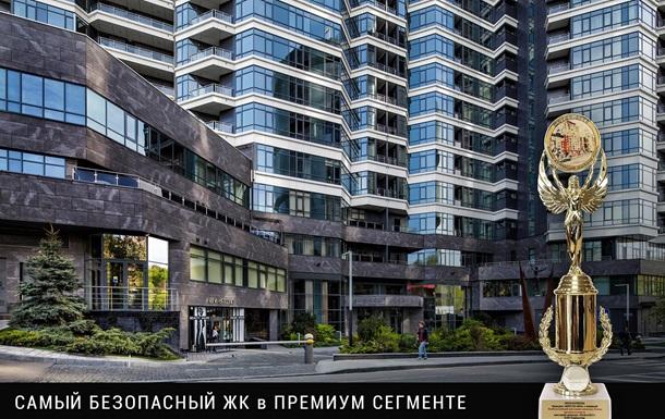 ЖК PecherSKY признали самым безопасным комплексом столицы