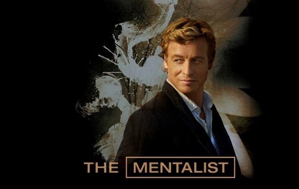 Российская Федерация иУкраина начинают съемки адаптации сериала «Менталист»