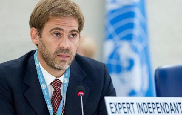 ООН розгортає глобальну світову війну з офшорниками