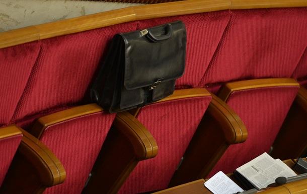 В Раде забраковали законопроект о спецконфискации