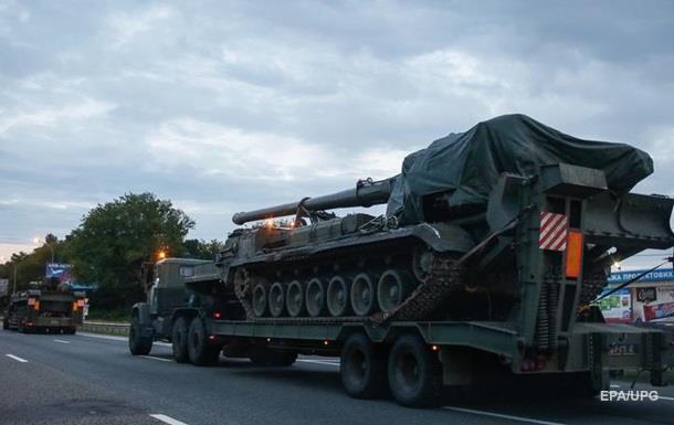 Украине навязывают  жестокий  Минск-2 - Найем