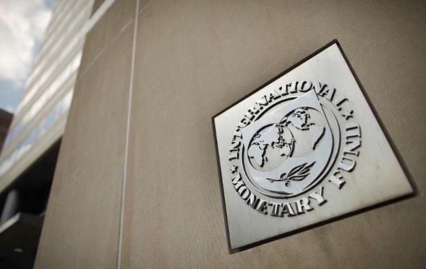 МВФ признал реалистичным новый бюджет Украины