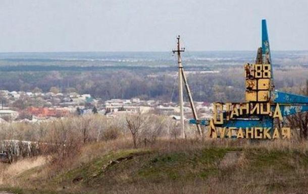 Отвода сил у Станицы Луганской сегодня не будет