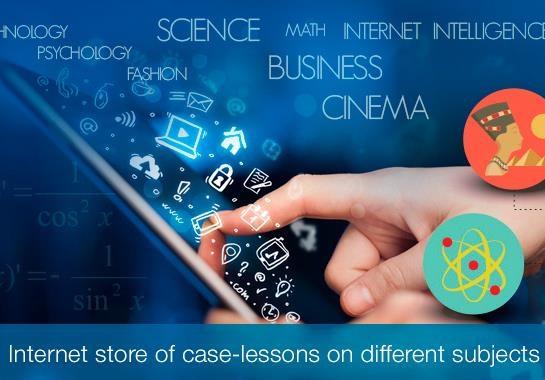 Интернет-магазин, продающий знания (новшества в образовании)