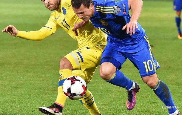 Сборная Украины - Сборная Косово