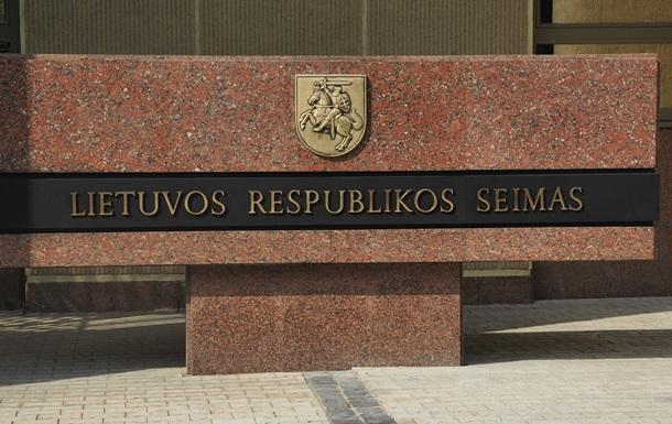 Выборы в парламент Литвы не повлияют на отношения с Украиной – посол