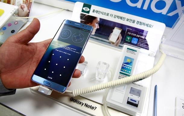 Samsung призвала пользователей отключить Galaxy Note 7