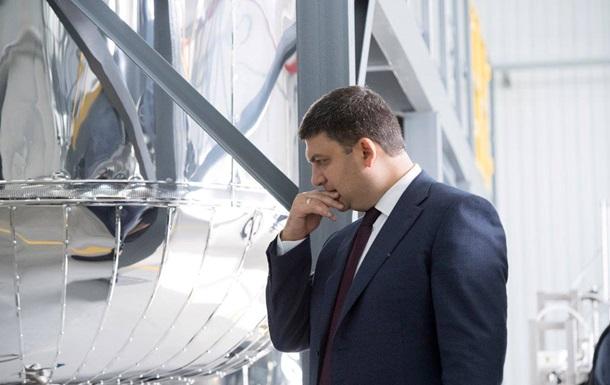 Гройсман знает, кто украл у Украины $53 млрд