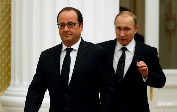 Срыв визита Путина в Париж грозит санкциями - СМИ