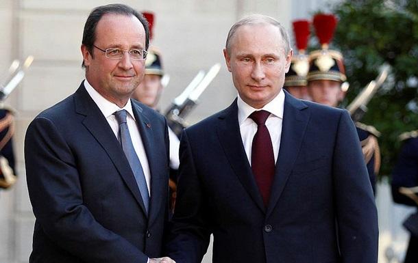 Олланд отказал Путину в общем мероприятии - FT