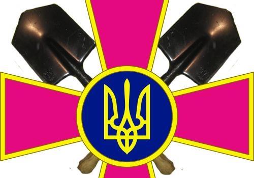 Оружие возмездия Украины (видео)