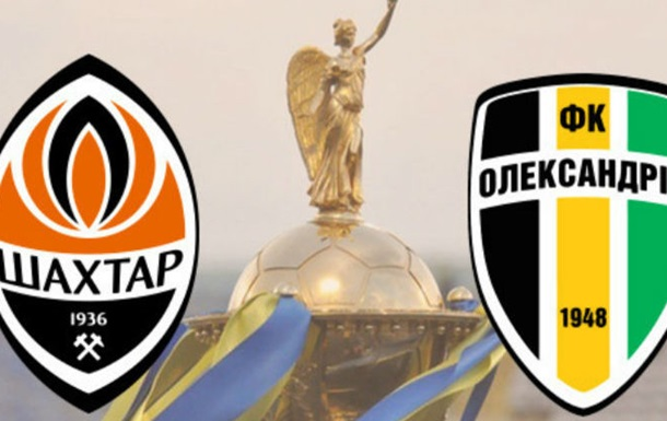 Шахтар— Олександрія: квитки по30 грн