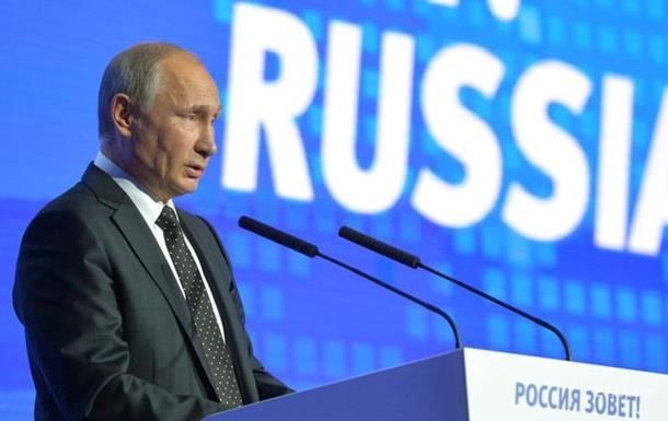 Путин обвинил Запад в шантаже из-за Сирии