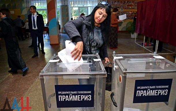 Отчет ПАСЕ:  Донбасс не готов к выборам