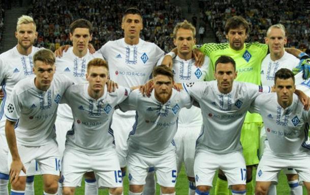 Игроки Динамо обратились к болельщикам перед матчем с Бенфикой