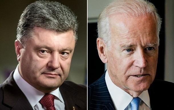Байден и Порошенко обсудили конфликт в Донбассе
