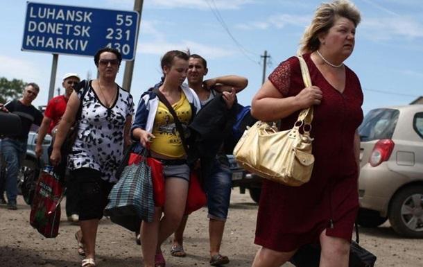 Найдены новые виновные в отказе предоставить транш Украине: беженцы