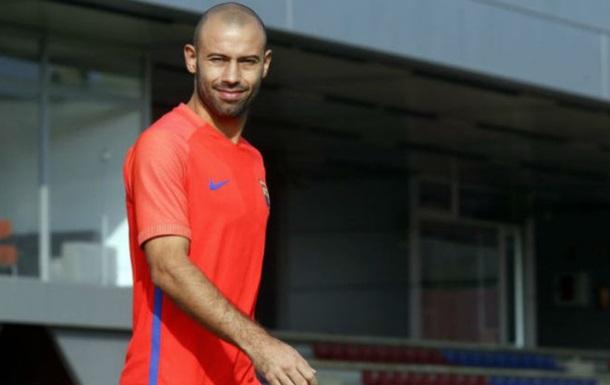 Маскерано продлит контракт с Барселоной в понедельник