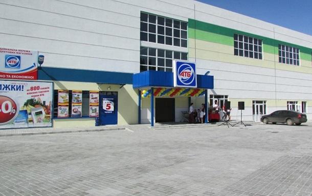 ВКиеве охранники супермаркета АТБ избили пенсионера