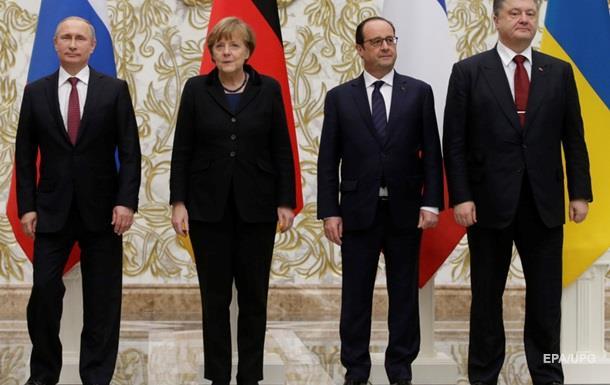 Олланд о первой встрече  нормандской четверки : Порошенко боялся