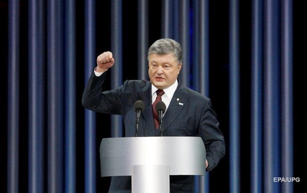 НаУкраине торжественно отметили День защитника