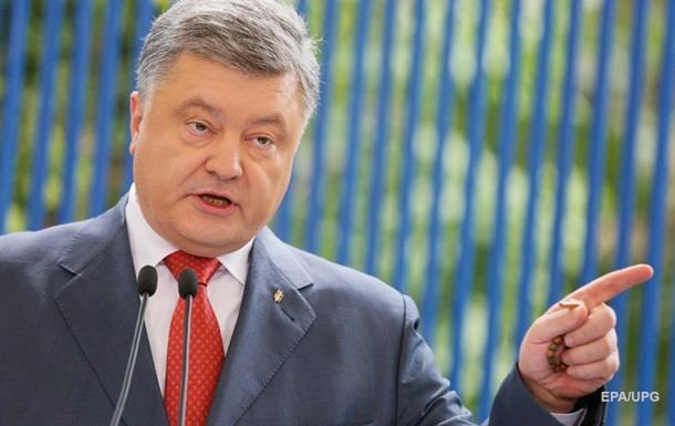 Порошенко назначил Бурбу новым начальником управления разведки Минобороны