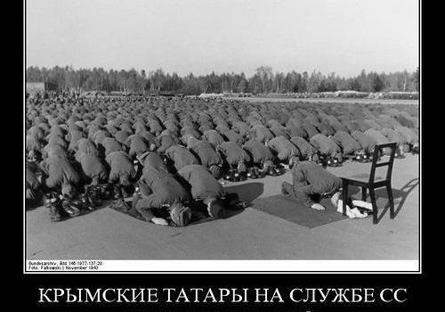 Ислямов призывает крымских татар к конфликту на национальной и этнической почве.