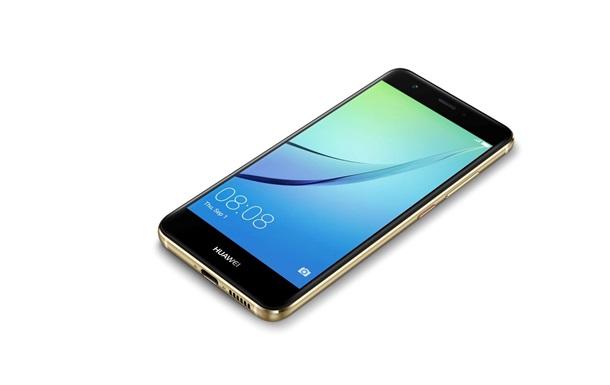 Новинки от Huawei на B2B Day и CEE 2016 – nova и P9 lite
