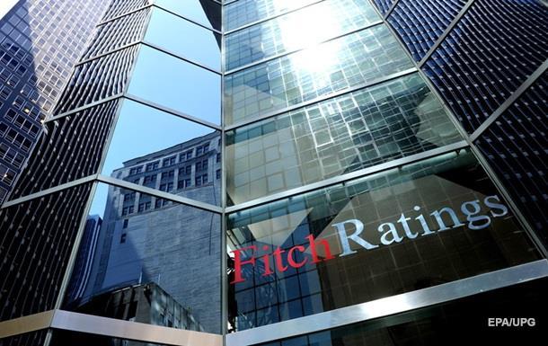 Fitch избавило Россию от  мусорного  кредитного рейтинга