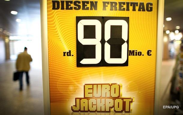 В Германии сорван джек-пот в лотерею 90 млн евро