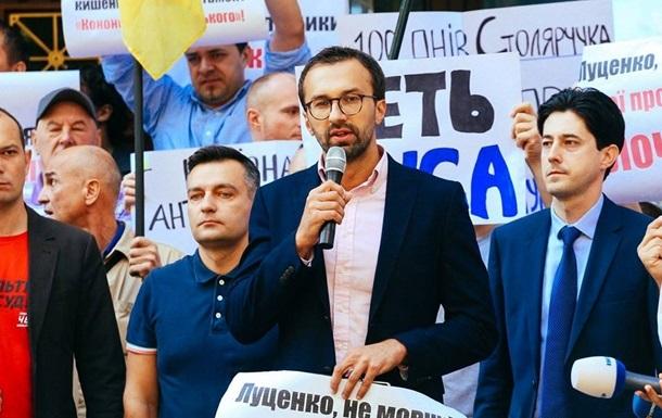 Лещенко обвинил Луценко в появлении видео допроса Ландика