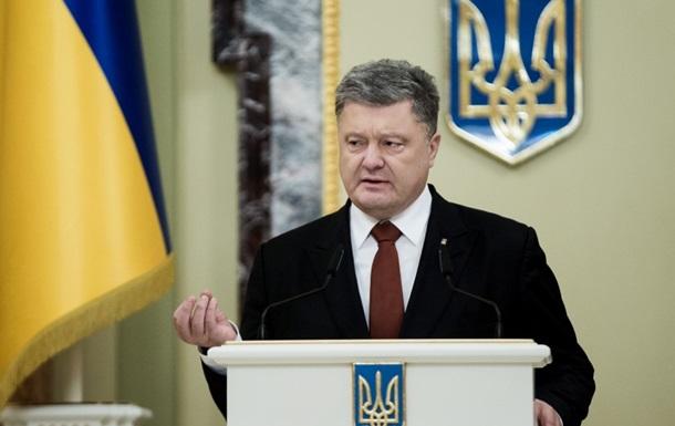 Конец маскарада: Порошенко написал статью о России