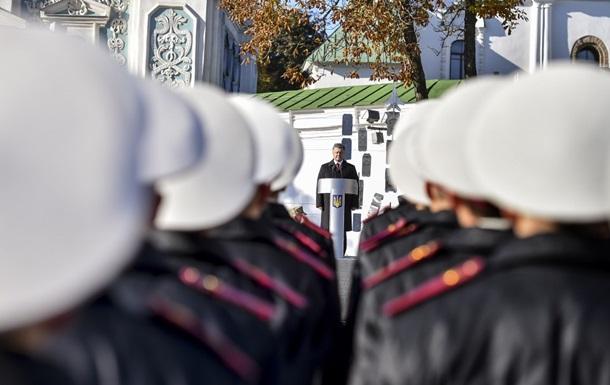 Итоги 14 октября: День Защитника, партия  Азова