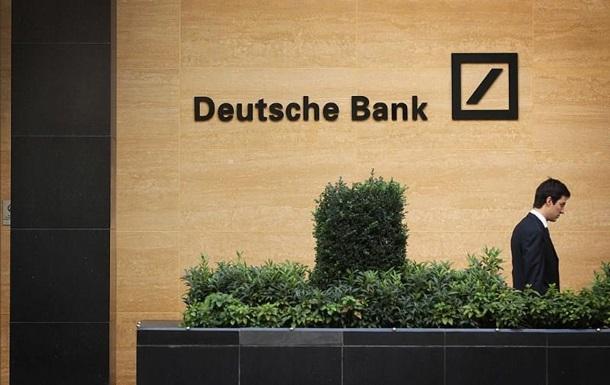 Deutsche Bank хочет сократить еще 10 000 служащих