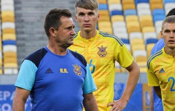 Рианчо: в Украине нет своих Иньесты и Рамоса? Кто это сказал?