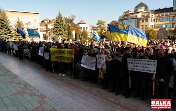 На Прикарпатье митингуют против высоких тарифов
