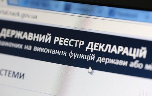 Е-декларации подали только шесть народных депутатов