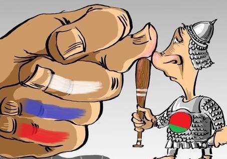 МОСКВА-МИНСК: любовь по принуждению или кукиш в кармане