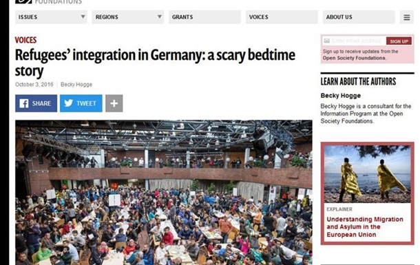 Про мигрантов, интеграцию и... стерилизацию