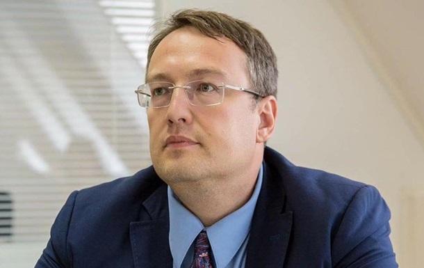 В Украине не ожидают массовых терактов - Геращенко