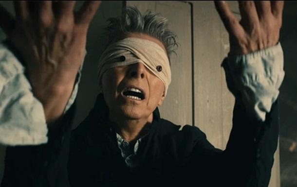 Вглобальной паутине  опубликовали две неизданные песни Дэвида Боуи