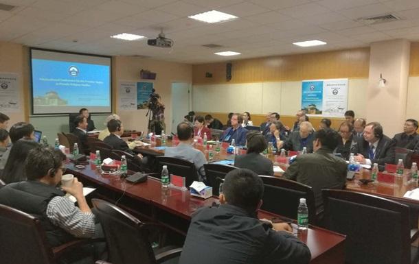 Конференция по изучению новейших вопросов и проблем международных сект прошла в Китае