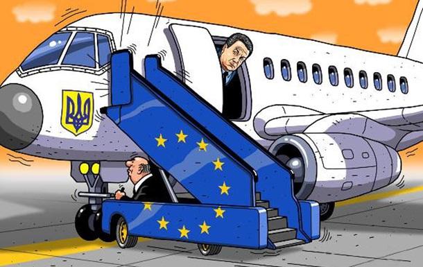 Ампутация Европы