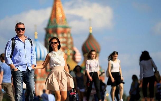 К Украине относятся негативно более половины россиян – опрос