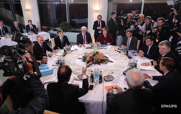 В Берлине договорились о  дорожной карте  по Донбассу