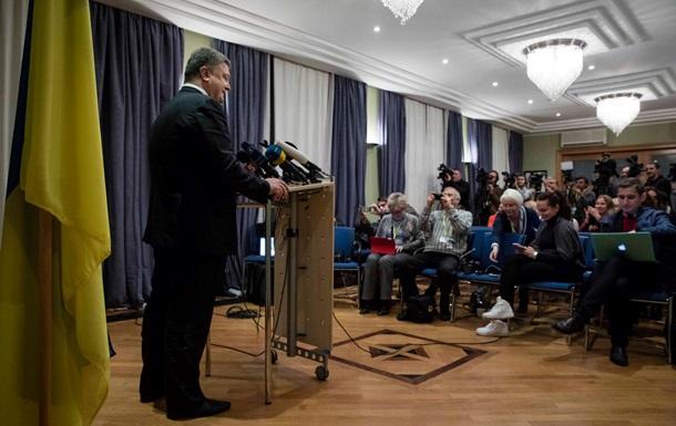 Порошенко: руководителя МИД «Нормандской четверки» подготовят «дорожную карту» Минска осенью