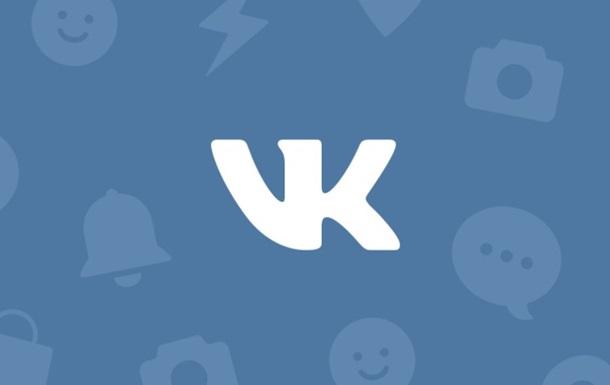 ВКонтакте запустит собственную мобильную связь - СМИ